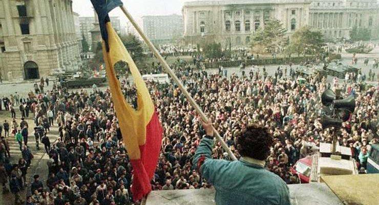 Ce a fost la Revoluţie? Întâlnire cu participanţi